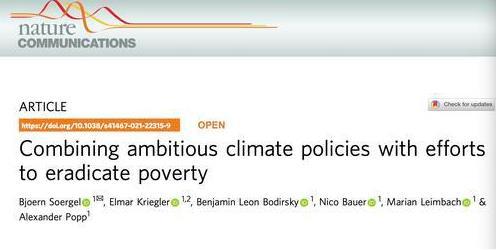 先研究显示:缓解气候变化应关注贫困人口所受影响