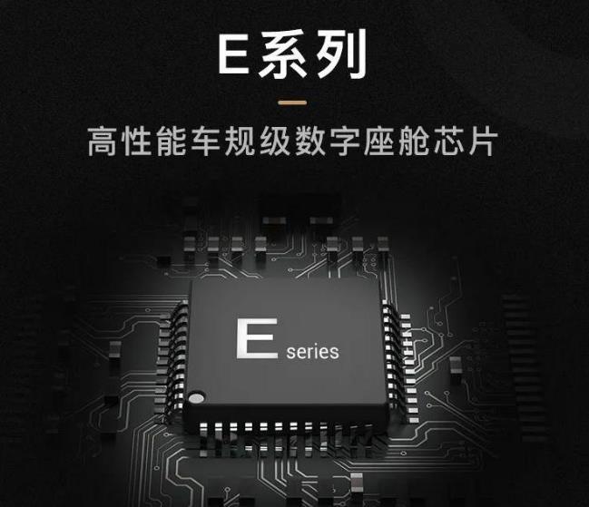 """武汉两企业抢占汽车芯片高地 造出电动汽车""""最强大脑"""""""