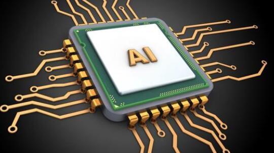 边缘计算、AI芯片如何改变数据通信,推进行业演变?