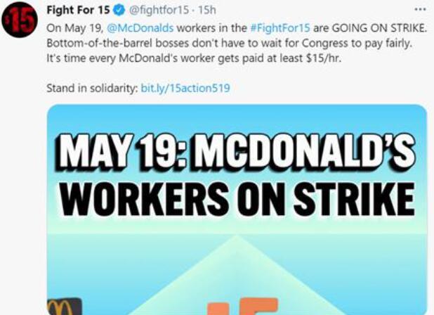麦当劳年度股东大会将不太平:美国 15 城麦当劳员工计划大罢工要求涨薪