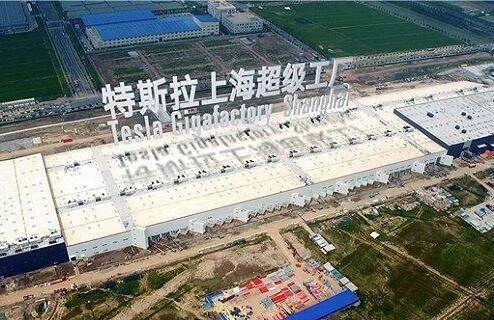 特斯拉偿清上海超级工厂6.14亿美元贷款 会随时撤离中国吗?