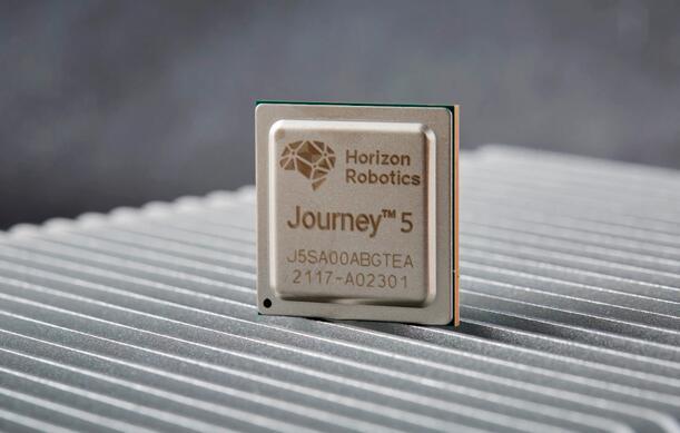地平线面向L4级自动驾驶芯片征程5一次性流片成功!