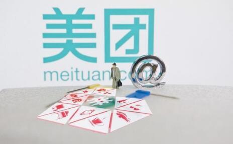 忽视消费者权益,美团拼多多被上海消保委约谈