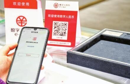 数字人民币首次接入支付宝,第三方支付平台将逐渐纳入数字人民币体系