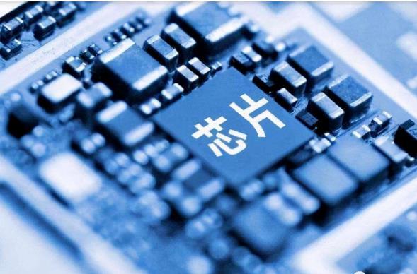 全球芯片短缺可能会持续到2023年 汽车行业受到的影响最大