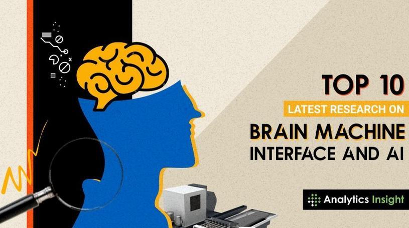 脑机接口十大最新研究