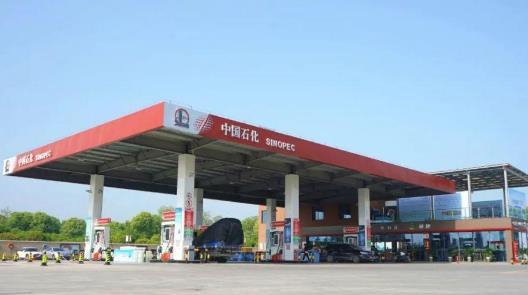 中国石化成功打造中国首座碳中和加油站 实现碳减排