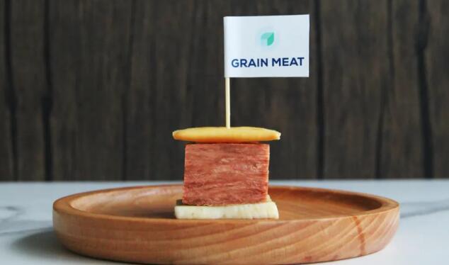 又一植物肉品牌融资了!谷肉获英诺投资近千万 创始人专注植物蛋白领域