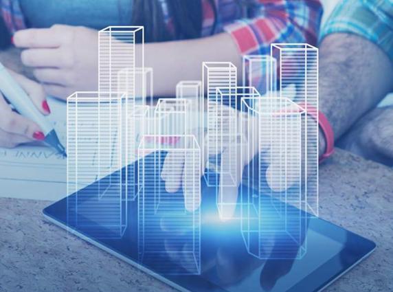 智能建筑在智慧城市发展中的作用