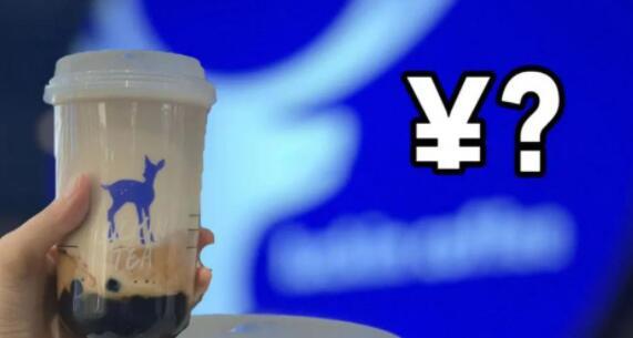 瑞幸咖啡浴火重生后悄悄地涨价,一杯咖啡的价格已成谜