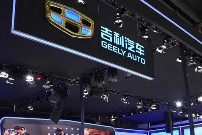 """吉利汽车正式公布用户品牌""""我们"""" 成为开放共创的品牌标识"""