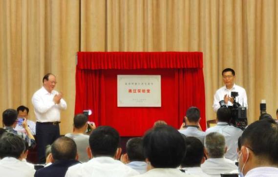 甬江实验室揭牌成立 瞄准新材料开展前沿科学研究