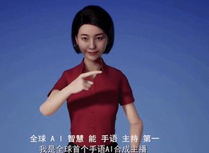 听障人士的福音:手语AI合成主播,准确率达85%