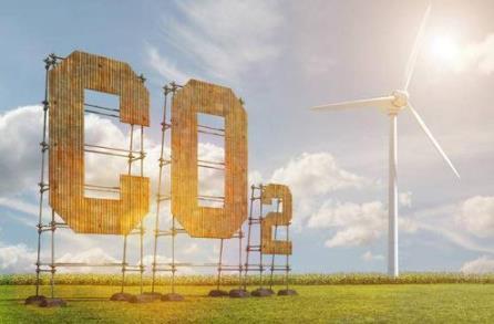 全国碳市场将于6月底前启动上线交易 初期碳价会是多少?