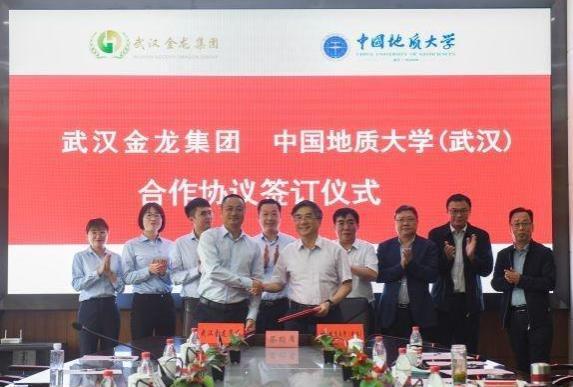 长江流域碳中和产业技术创新中心揭牌 力争2030年前达到峰值
