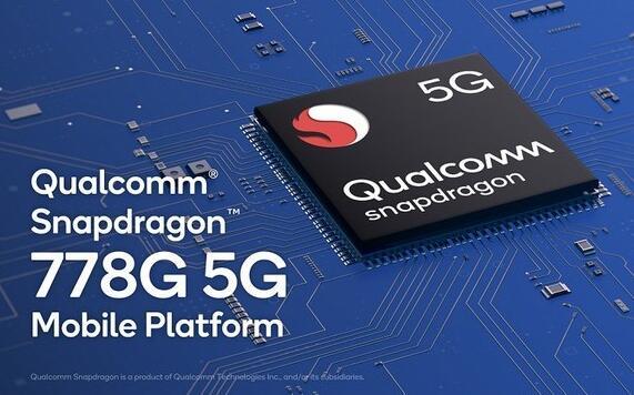 高通推出骁龙778G 5G移动处理器 将支持数千兆比特级的Wi-Fi 6速度