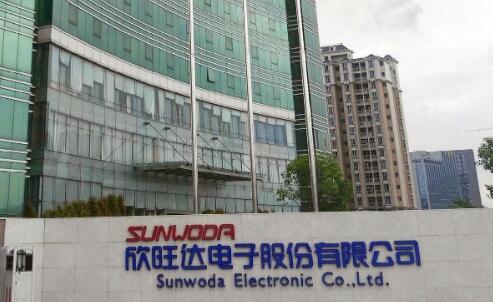 欣旺达成上汽通用五菱磷酸铁锂动力电池定点供应商