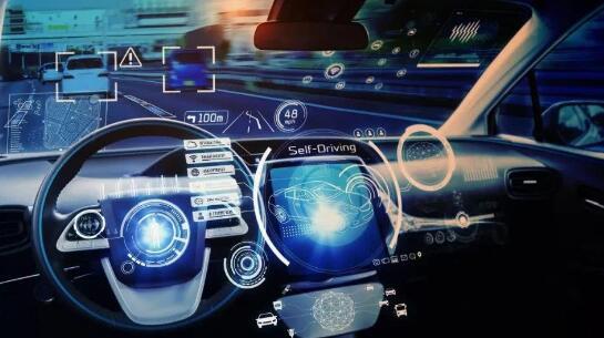 消费者如何看待自动驾驶汽车?驾驶技能和隐私泄露成主要担忧