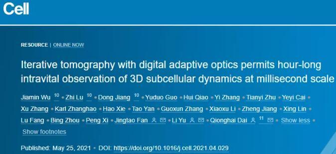 清华大提出了一种计算成像框架,可为数字自适应光学扫描光场相互迭代层析成像