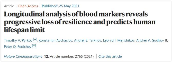 人类极限寿命究竟是多少年?通过血液预测衰老和寿命的最新研究来了