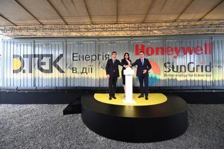 DTEK公司开通首个电网规模的电池储能系统