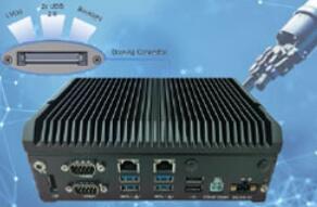 DISTEC推出新型无风扇紧凑型盒式 PC ,使用 TPM 2.0 芯片进行驱动器加密