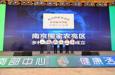 江苏成立首个农业科技服务总站,吸纳108亿元投资