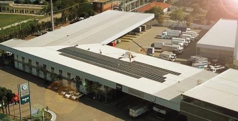 Canadian Solar公司筹集资金开展电池储能业务