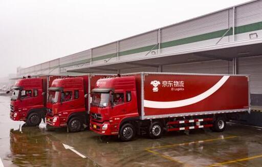 京東物流成功登陸港股 成為僅次于順豐的第二大物流上市公司