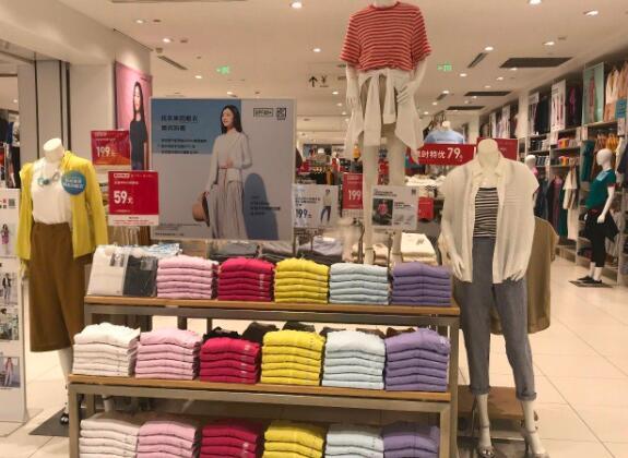 """快时尚品牌优衣库""""翻车"""",将在日本召回4.5万件女士内衣"""