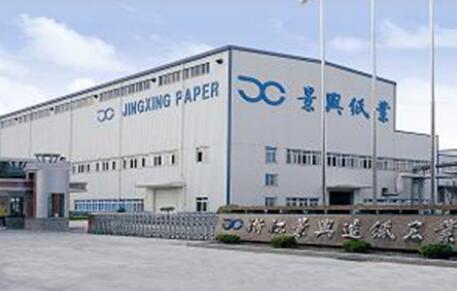 景兴纸业布局浙、苏、马三地,投建200万吨造纸项目