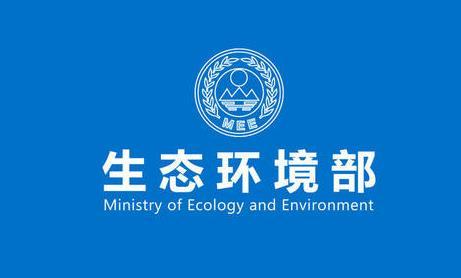 """我國首次發布生態環境志愿服務指導意見 實現從""""要我環?!钡健拔乙h?!?> </a> </dt> <dd><a href="""