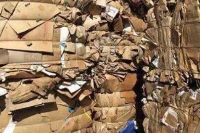 6月9日废纸价格:河南原纸上调50-100元/吨 华南地区有小幅下跌