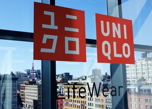 優衣庫母公司迅銷集團旗下時裝品牌 Theory 將推出入門級系列