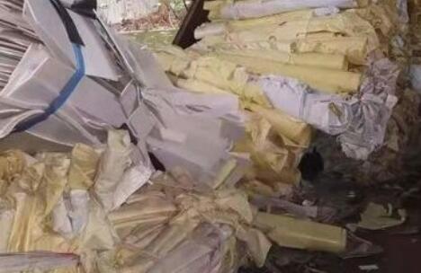 进口纸制品加工出口纸制品不再列入加工贸易禁止类商品目录