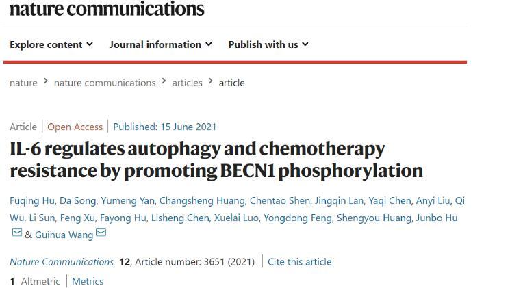 华中科技大学证明IL-6通过激活自噬并促进结直肠癌(CRC)的化疗抗性