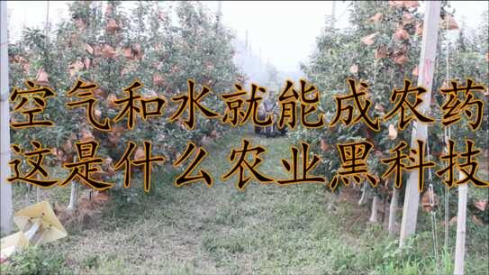 空气和水就能做出农药和肥料?这生态种植仪又是什么农业黑科技