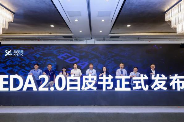 2026或將進入EDA 2.0元年 中國企業該如何完成此一革命性的突破