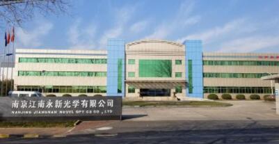 中国研制出太空显微实验仪,是空间站实验室最基础最重要的仪器