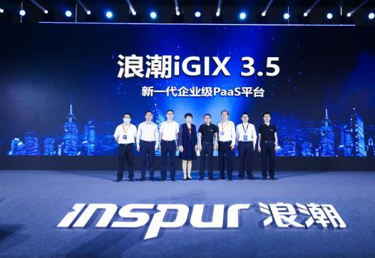 浪潮發布新一代企業級PaaS平臺 簡化企業微服務架構應用