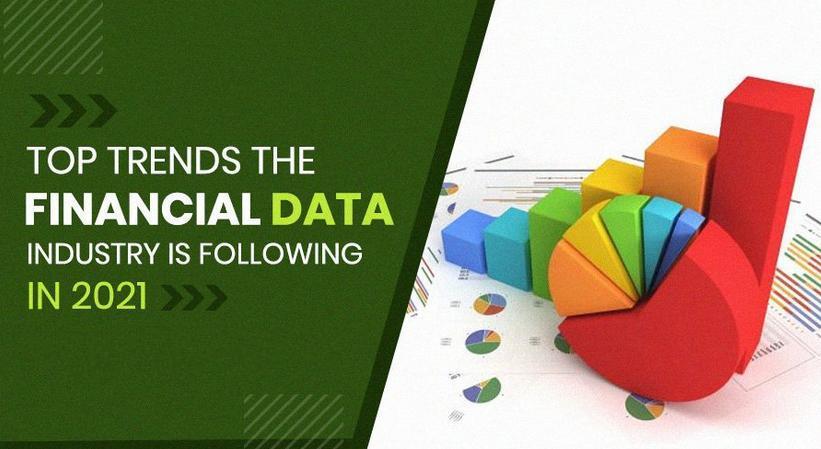 2021年金融数据行业在提供客户服务方面有哪些趋势