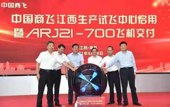 中國商飛江西生產試飛中心首批下線ARJ21飛機交付