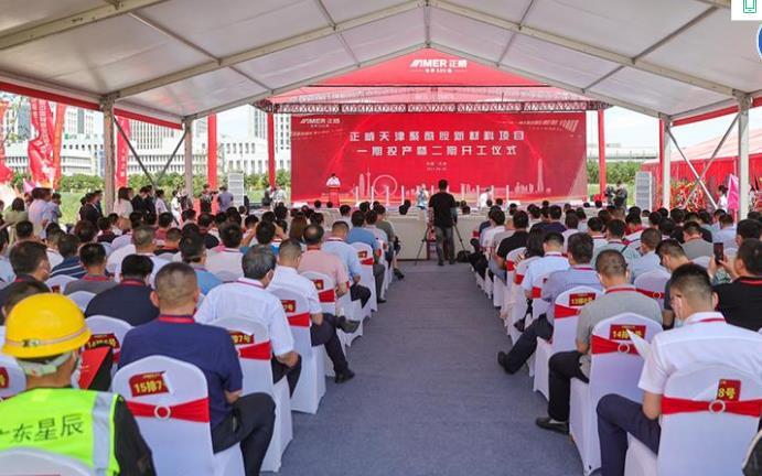 正威國際國內首條高性能聚酰胺材料生產線在西青投產 !