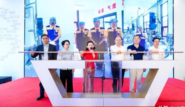 华熙生物天津厂区投产 助力天津打造国际生物制造产业高地