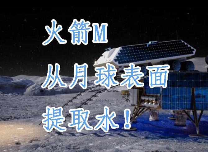 如何解决宇航员月球工作问题,这辆月球车或成关键