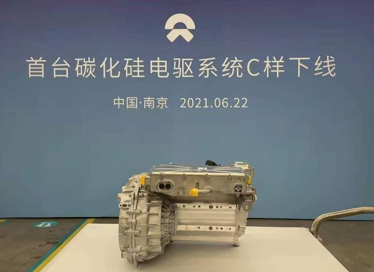蔚來首臺碳化硅電驅系統C樣件下線 為車輛提供更長的續航里程