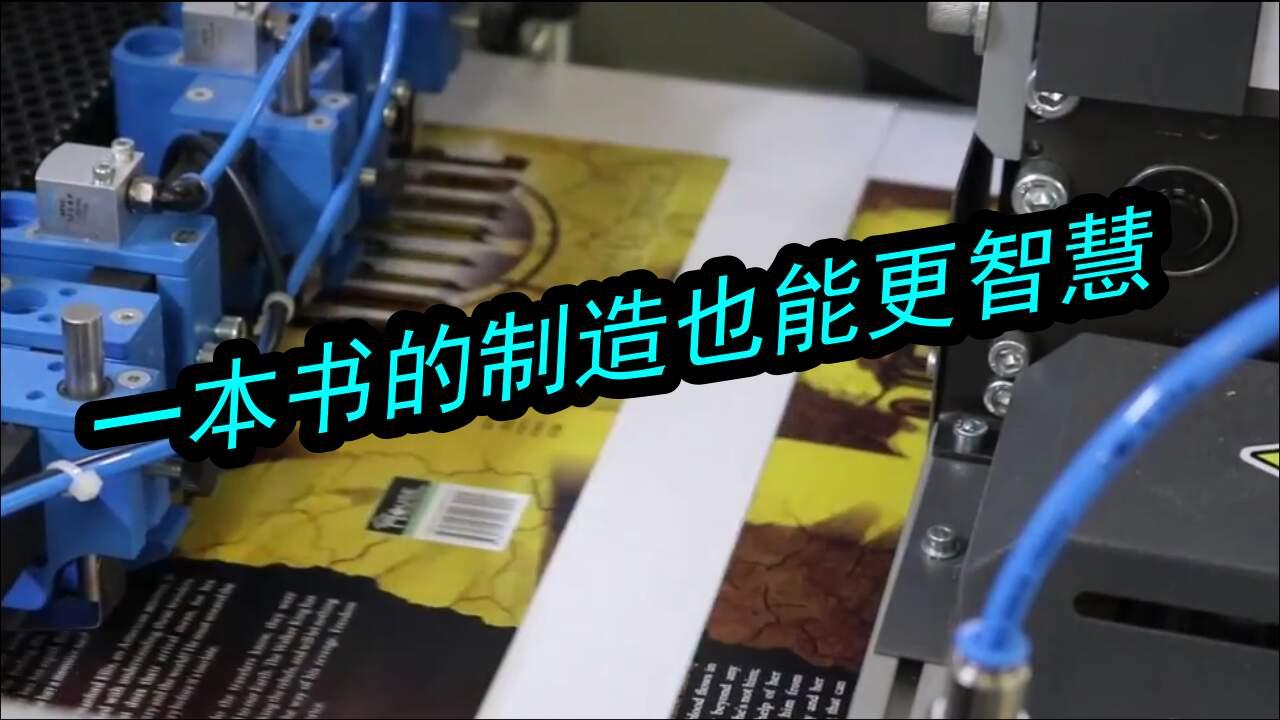 """四大发明之一的印刷术,如何装上""""现代大脑"""""""