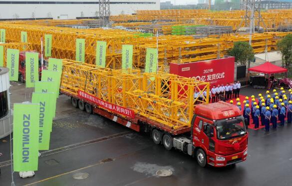 中聯重科起重設備2021年發貨額已突破百億,刷新行業銷售規模新高度
