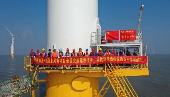 華能如東海上風電場全部完成建設 實現一級部件100%國產