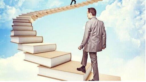 领导的本质就是:管理自己,影响别人